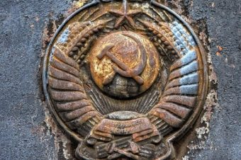 Что есть символы Советской России?