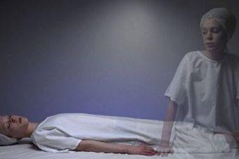 Жизнь после смерти (видео)