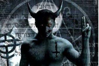 Кто такие демоны?