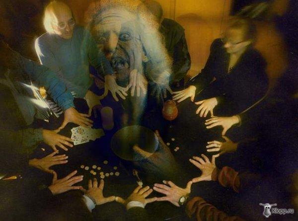 Вызов духов днём дома злых