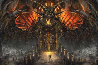 Ворота ада