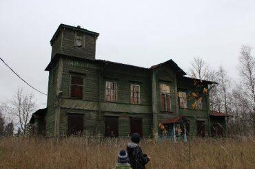 Гостиница с Привидениями