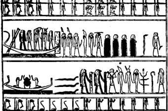 Египетская «Книга мертвых». Книга Амдуат. Глава 1.