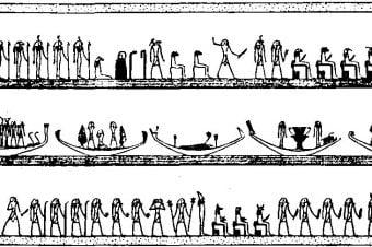 Египетская «Книга мертвых». Книга Амдуат. Глава 2.