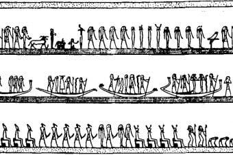 Египетская «Книга мертвых». Книга Амдуат. Глава 3.