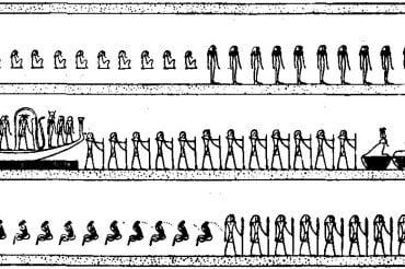 Египетская «Книга мертвых». Книга Амдуат. Глава 9.