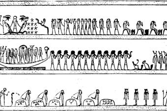 Египетская «Книга мертвых». Книга Амдуат. Глава 11.