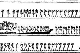 Египетская «Книга мертвых». Книга Амдуат. Глава 12.