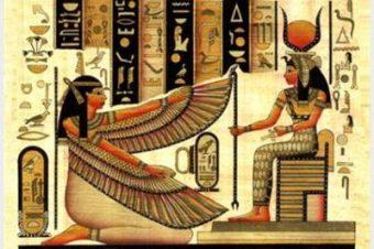 Взвешивание Эб умершего (Египетская «Книга мертвых»)