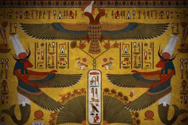 Представление умершего богам. Хвалы и прославления (Египетская «Книга мертвых»)