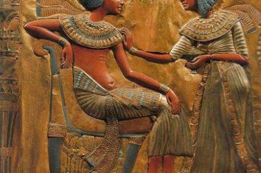 Семь пристанищ (Арит) (Египетская «Книга мертвых»)