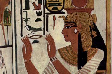 Речь жрецов Анмутеф и Самереф (Египетская «Книга мертвых»)