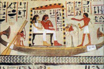 Глава о питье воды и о том,как не быть сожженным огнем в Харт-Нитр (Египетская «Книга мертвых»)