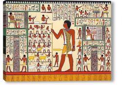 Дарование воздуха в Харт-Нитр (Египетская «Книга мертвых»)