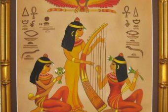 О проложении пути в Дуат (Египетская «Книга мертвых»)
