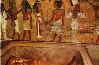 Амулеты и обереги (Египетская «Книга мертвых»)