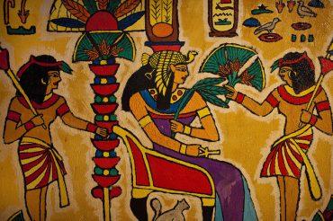 Книга Ху (Хова) (Египетская «Книга мертвых»)