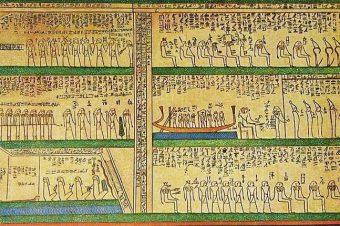Что есть «Книга Амдуат»