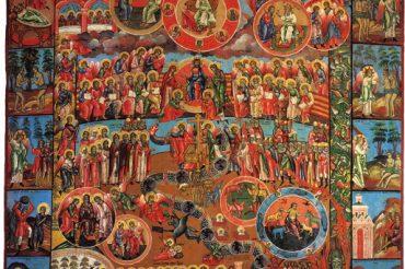 Воинство Господне. Духи Земли. Поклонение Сыну Человеческому. Наказание грешников. («Книга Еноха»)