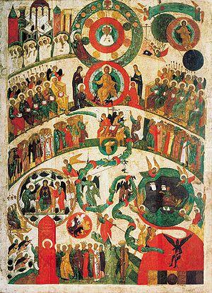 Видение Еноха о судьбе человечества (от Сотворения до Царства Небесного) («Книга Еноха»)