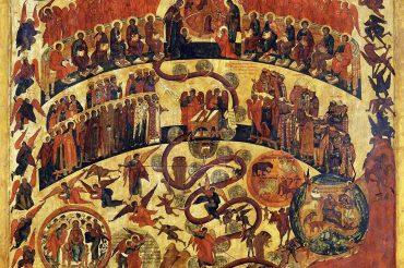 Краткое описание судьбы человечества («Книга Еноха»)