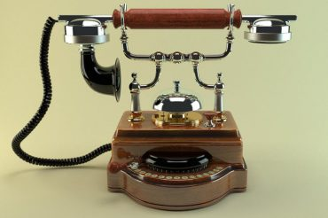 Звонок домой по несуществующему телефону